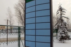 Pylon Eltor